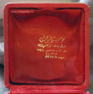Коробка оттоманской Военной медали (внутренняя часть крышки с надписью на османском языке)