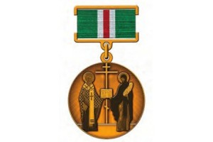 Знак Лауреата Патриаршей литературной премии имени святых равноапостольных Кирилла и Мефодия