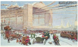 Почтовая карточка «Центральный вокзал» из серии «Москва в XXIII веке» или «Москва будущего». Неизвестный художник. Московская кондитерская фабрика «Эйнем». 1914