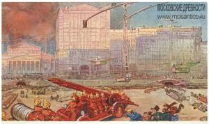 Почтовая карточка «Театральная площадь» из серии «Москва в XXIII веке» или «Москва будущего». Неизвестный художник. Московская кондитерская фабрика «Эйнем». 1914