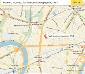 Схема прохода в Дом И.С. Остроухова от станций метро Баррикадная, Смоленская, Арбатская