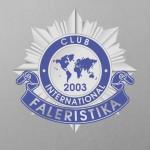 Логотип проекта FALERISTIKA.info (Фалеристика.инфо)