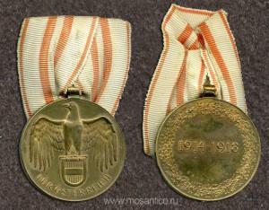 Австрийская республика. Медаль участнику Великой войны 1914-1918 гг. (нем. Osterreichische Kriegserinnerungsmedaille 1914-1918) на колодке. 1932