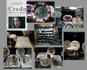 Третья персональная выставка Михаила М. Тренихина «Credo (творчество и созидание)». Институт славянских культур
